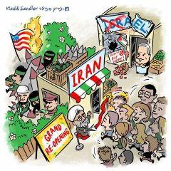iran nuclear war terror islam