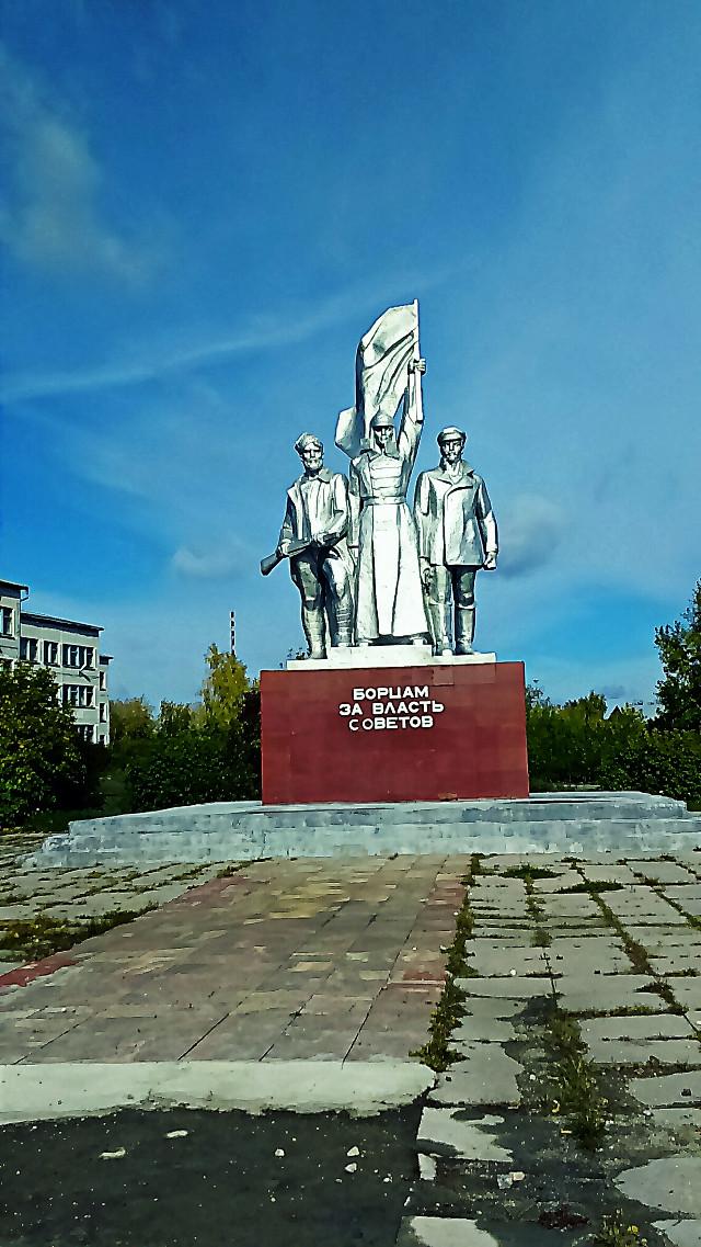 #Russia  #Siberia